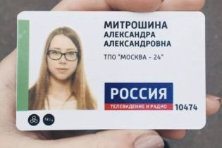 В Киев приехала выступить российская блогерша, которая отдыхала в оккупированном Крыму. Полиция задержала двоих активистов