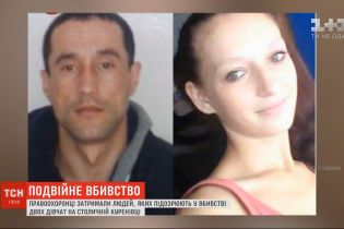 В Одессе задержали подозреваемых в убийстве двух девушек на киевском Подоле