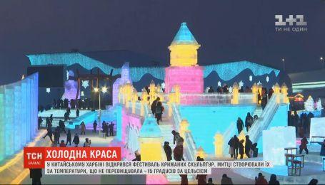Холодна краса: у китайському Харбіні відкрився фестиваль крижаних скульптур