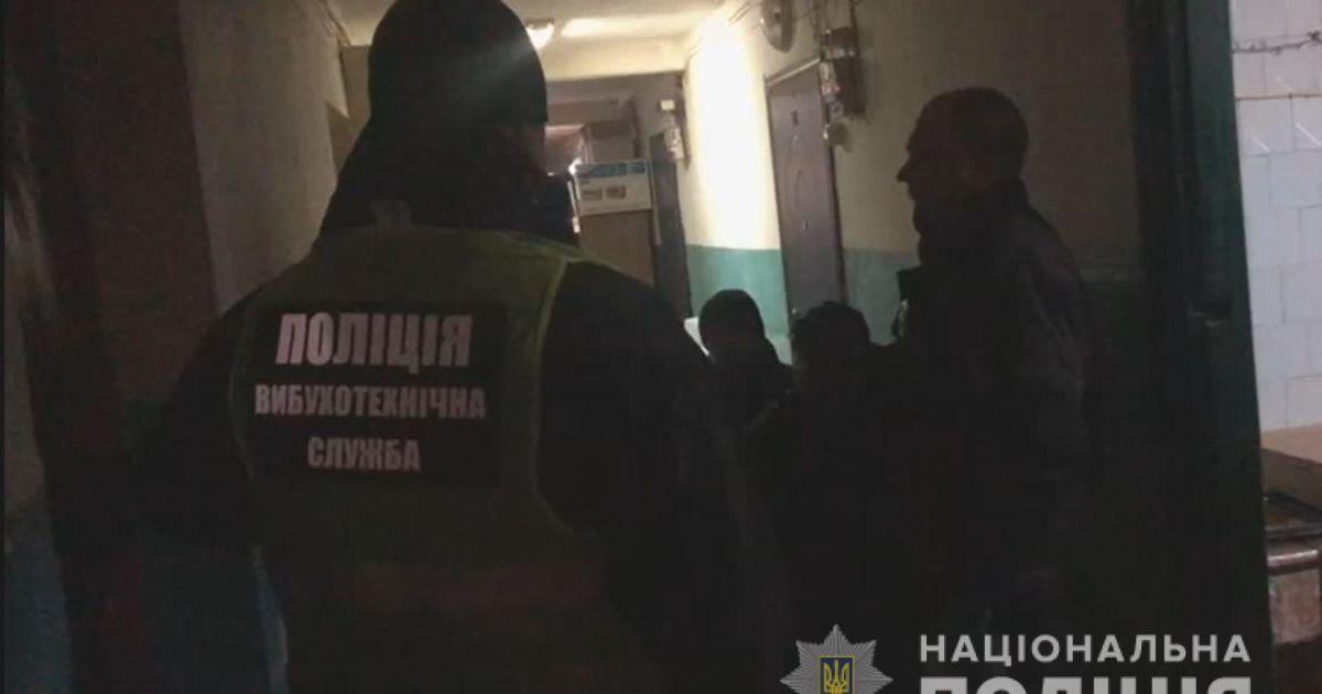 @ Полиция Одесской области