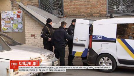 Поліція провела слідчі дії у квартирі, в якій виявили тіла двох вбитих дівчат