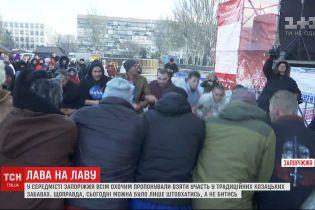 """Лава на лаву: різдвяні свята в Запоріжжі вже традиційно закінчили масовою """"бійкою"""""""