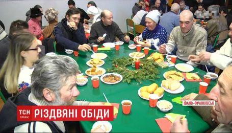 По традиции, украинцы устроили рождественские обеды для бездомных, пожилых и одиноких людей