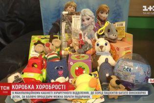 У лікарні Львова запровадили світову практику, яка допомагає дітям впоратись з болісними процедурами