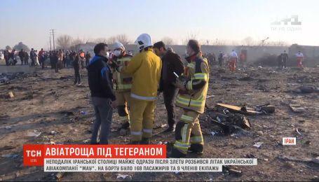 В Тегеране разбился самолет МАУ, все пассажиры и экипаж погибли