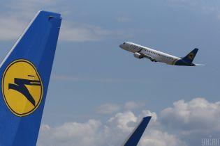 Опубликован официальный список погибших в катастрофе самолета МАУ членов экипажа