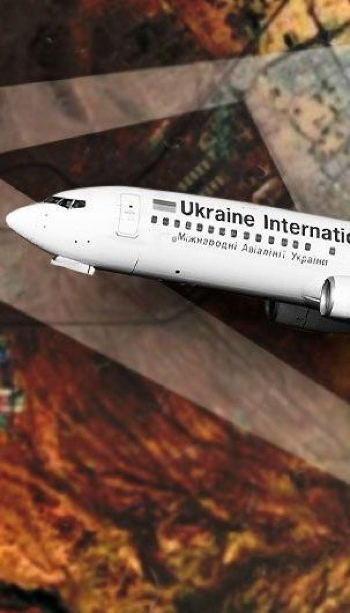 Авіакатастрофа Boeing 737: версії