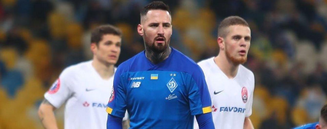 """Захисник """"Динамо"""" спростував свій перехід в угорський клуб"""