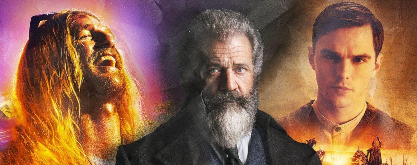 7 найцікавіших фільмів 2019 року про письменників
