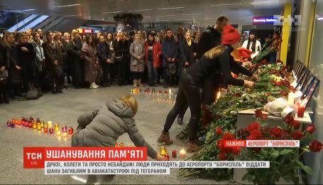 """Цветы, слезы и слова сочувствия: в """"Борисполе"""" отдают дань погибшим в катастрофе под Тегераном"""