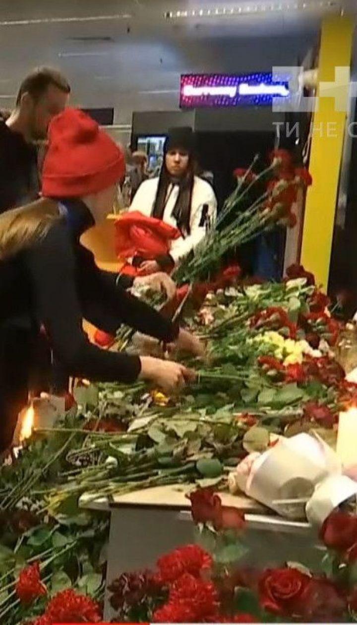 """Квіти, сльози і слова співчуття: у """"Борисполі"""" віддають шану загиблим у катастрофі під Тегераном"""