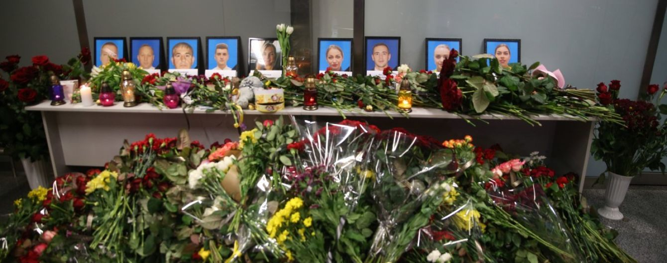 Експерти ідентифікували перше тіло українця, який загинув в авіакатастрофі в Ірані