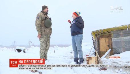 Двоє військових поранені поблизу Хутора Вільний, що на Луганщині
