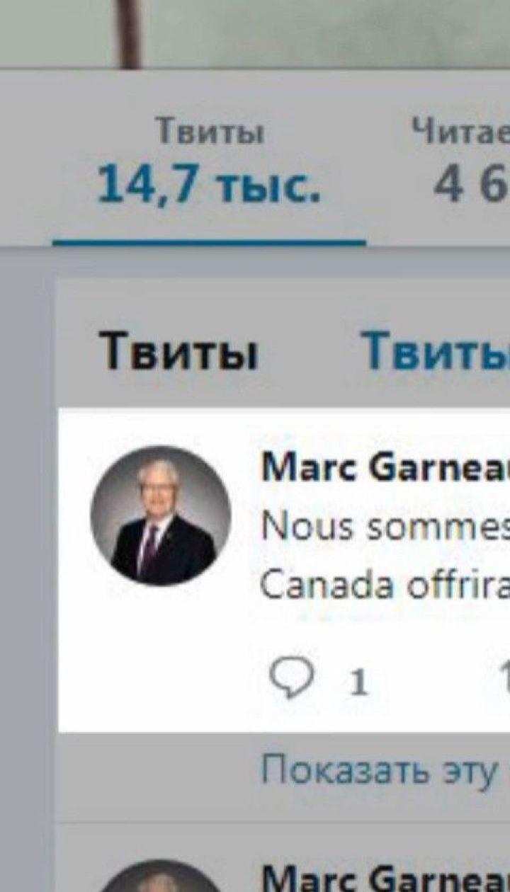 Технічну допомогу у розслідуванні катастрофи українського літака запропонувала Канада