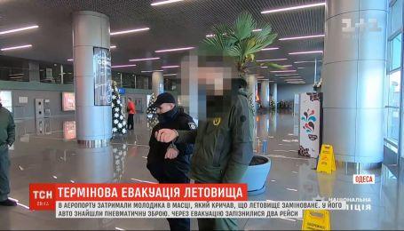 В одеському аеропорту неадекватний молодик у масці спричинив паніку криками про замінування
