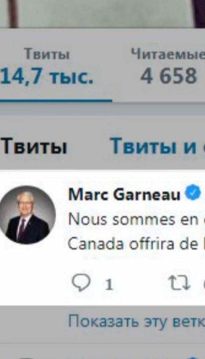 Техническую помощь в расследовании катастрофы украинского самолета предложила Канада