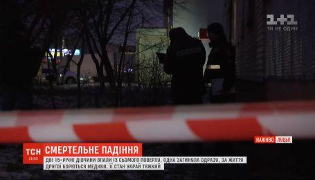 В Луцке двое 15-летних девушек упали с седьмого этажа
