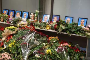 В МИД опровергли информацию, что Иран предоставил Украине отчет о сбитом самолете МАУ