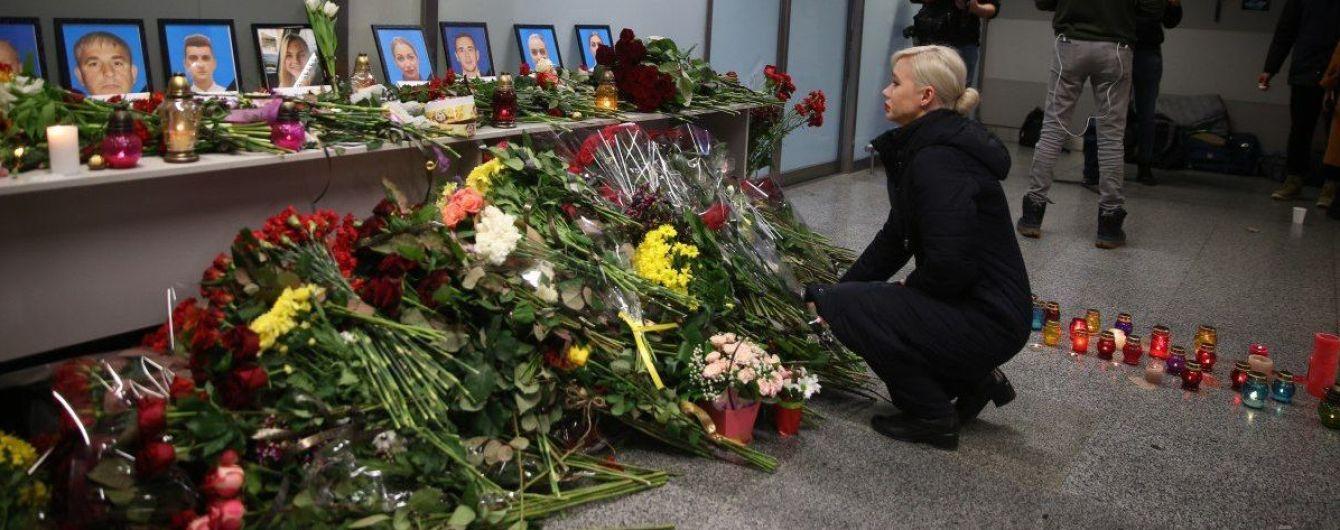 """Останній рейс. В аеропорту """"Бориспіль"""" віддають шану загиблим членам екіпажу в авіакатастрофі Boeing-737"""