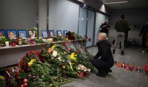 """""""Останній політ"""". Як в """"Борисполі"""" прощаються українцями, що загинули через збиття літака МАУ"""