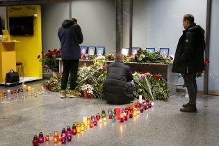 Іранська влада оголосила день жалоби через авіакатастрофу МАУ і тисняву на похороні Сулеймані