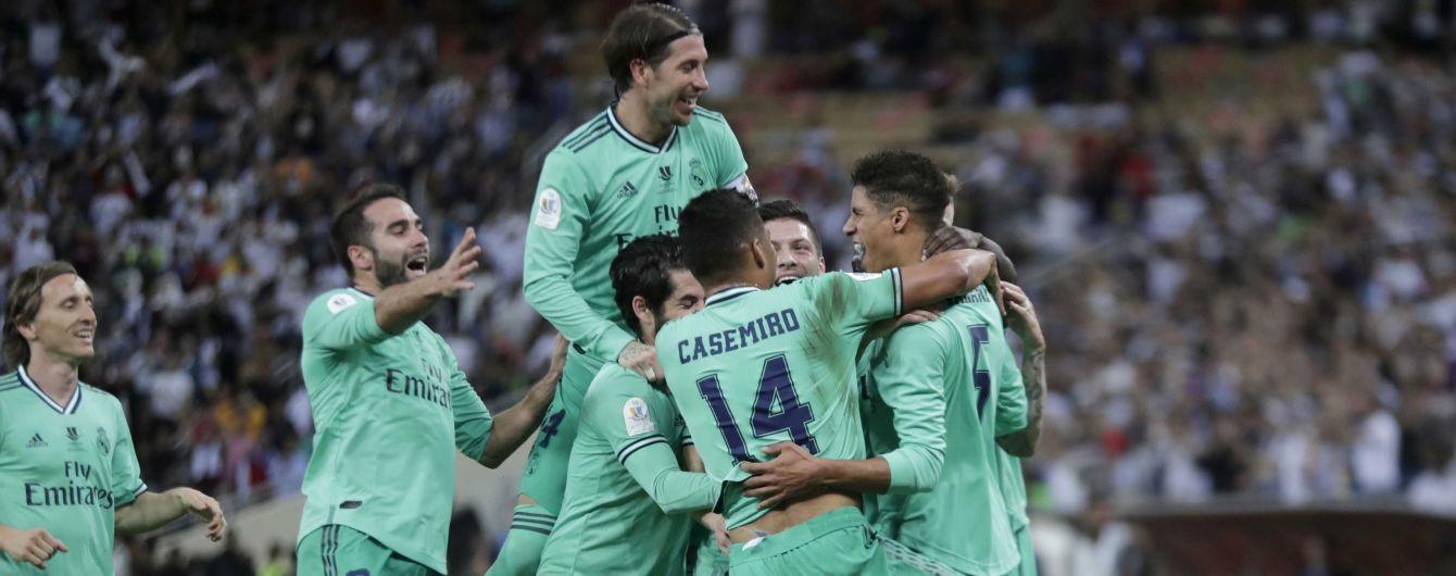 """""""Реал"""" разобрался с """"Валенсией"""" и вышел в финал Суперкубка Испании, Кроос забил невероятным ударом с углового"""