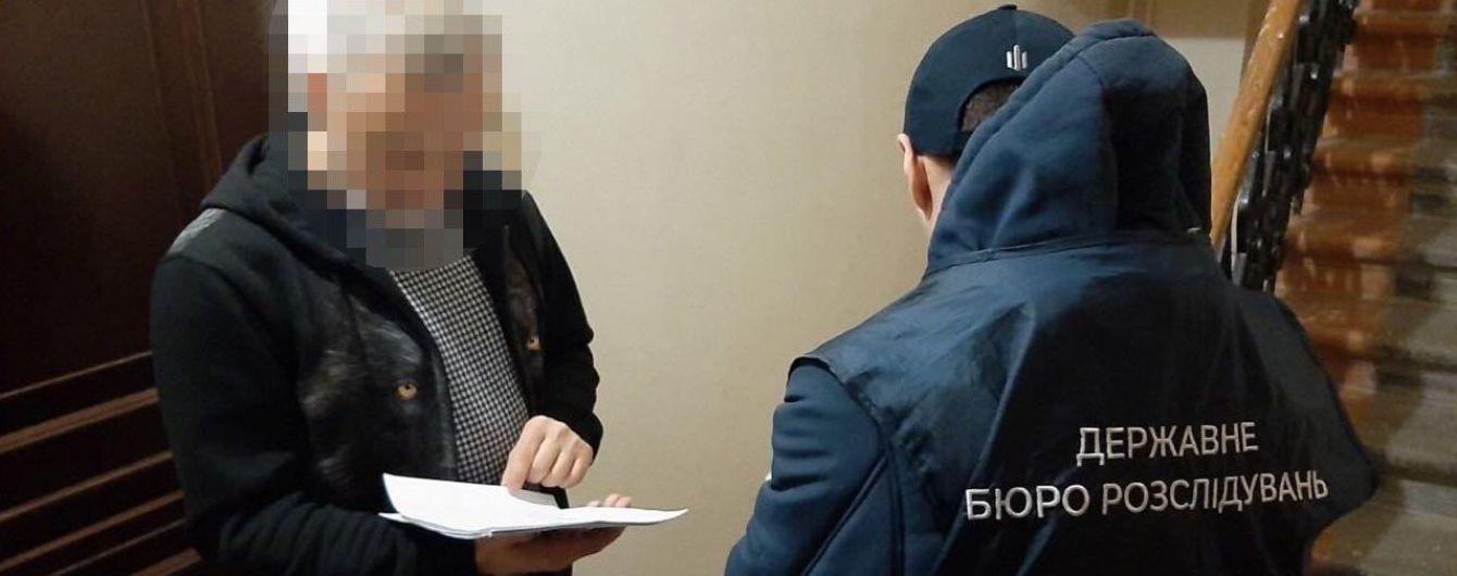 ГБР объявило подозрение в многомиллионной растрате бывшему чиновнику