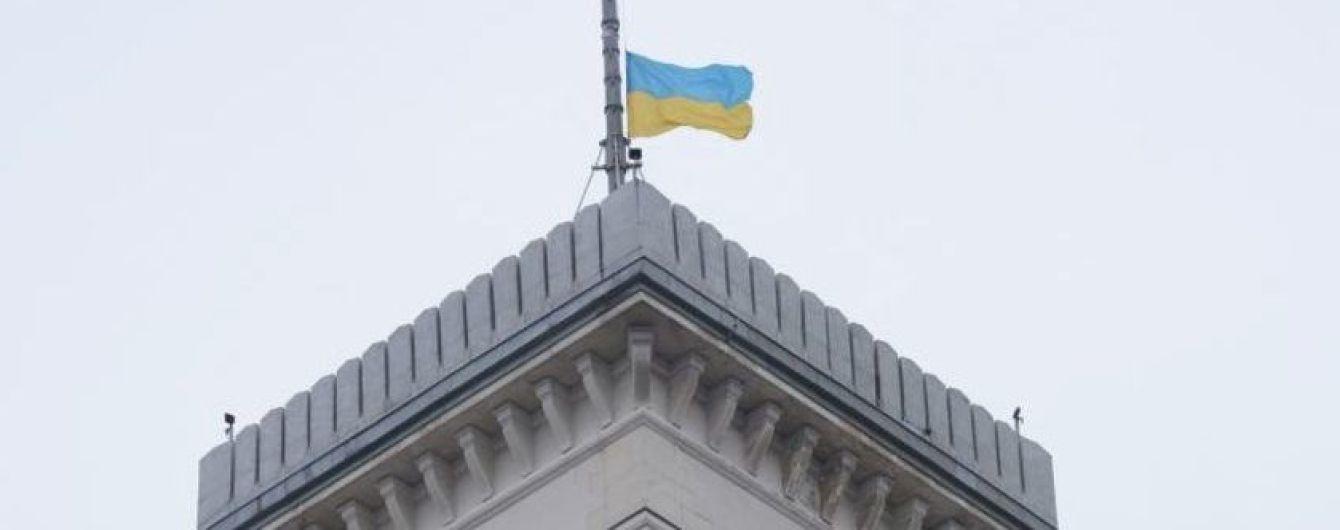 """""""Это черная среда для всех нас"""". Во Львове приспустили флаг из-за авиакатастрофы под Тегераном"""