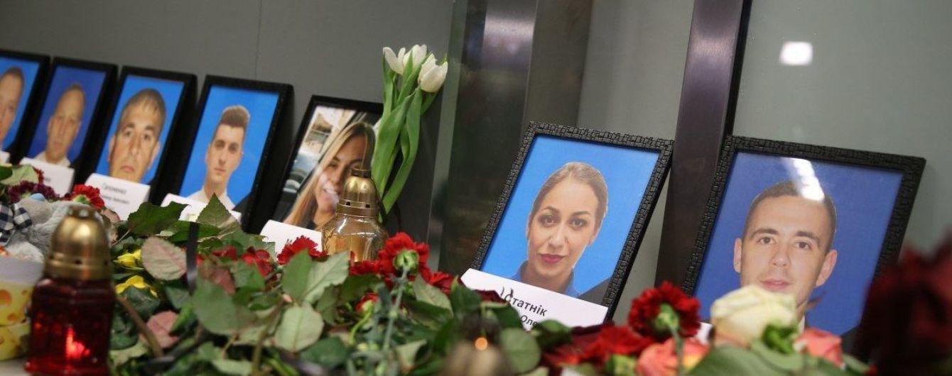 Авіакатастрофа під Тегераном. Що відомо про українців, які загинули під час аварії літака