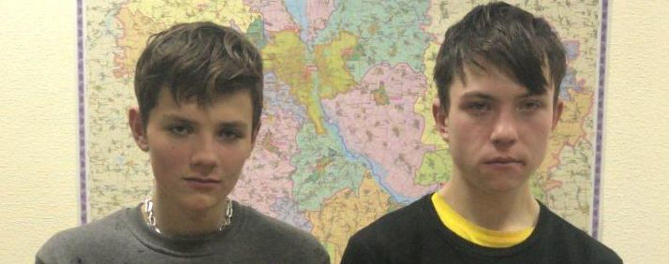 У Києві знайшли двох підлітків, які зникли після свят