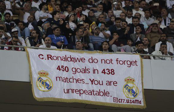 Плакат на честь Роналду