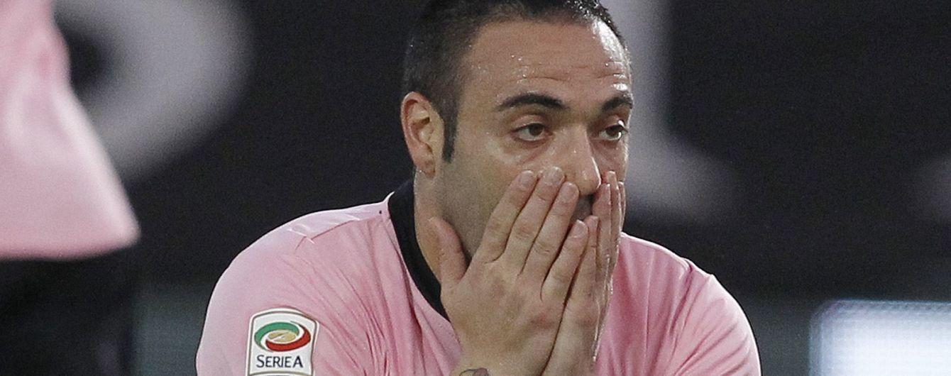 Відомий італійський ексфутболіст отримав 3,5 роки ув'язнення через здирництво