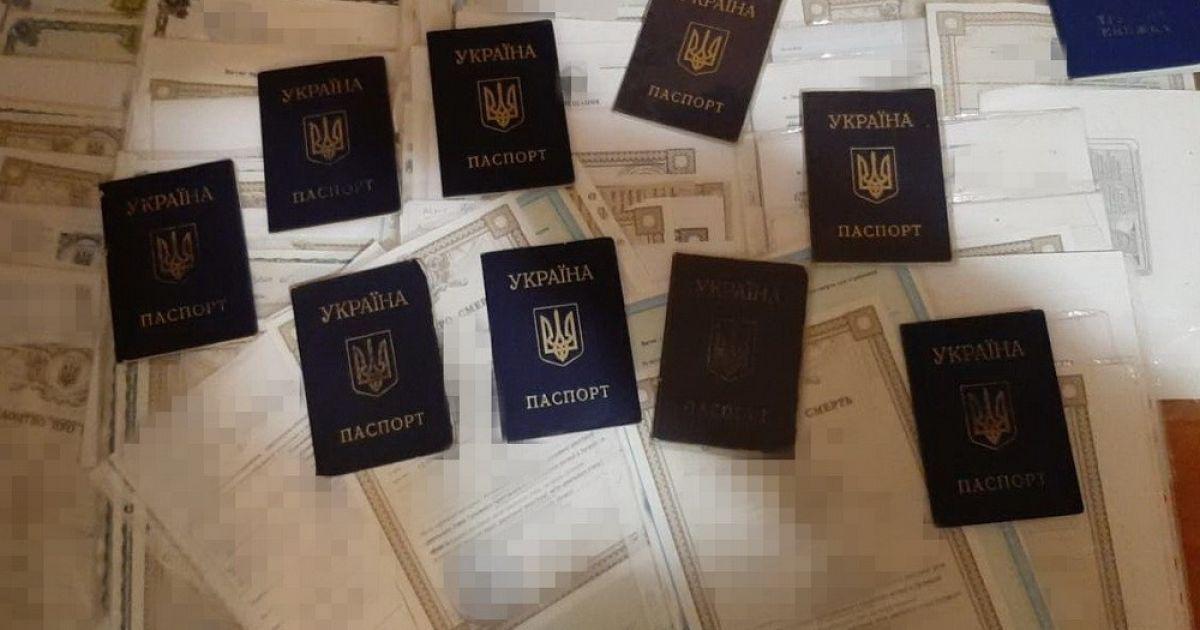 СБУ викрила терористів, які отримували соцвиплати від України