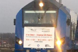 Територією України проїхав перший контейнерний поїзд з Китаю до Євросоюзу
