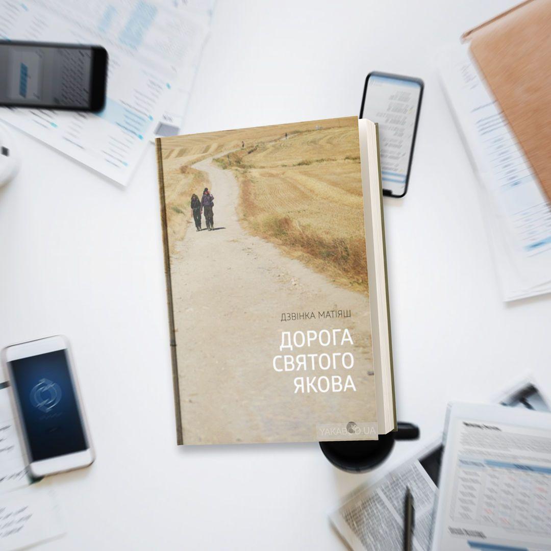 Книжки для роботи, для блогів_3