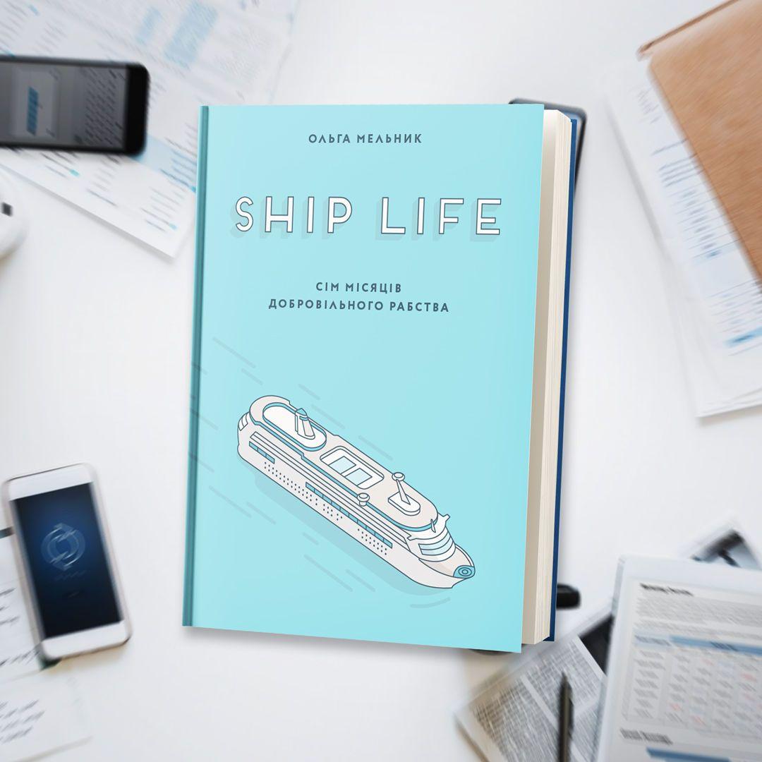 Книжки для роботи, для блогів_5