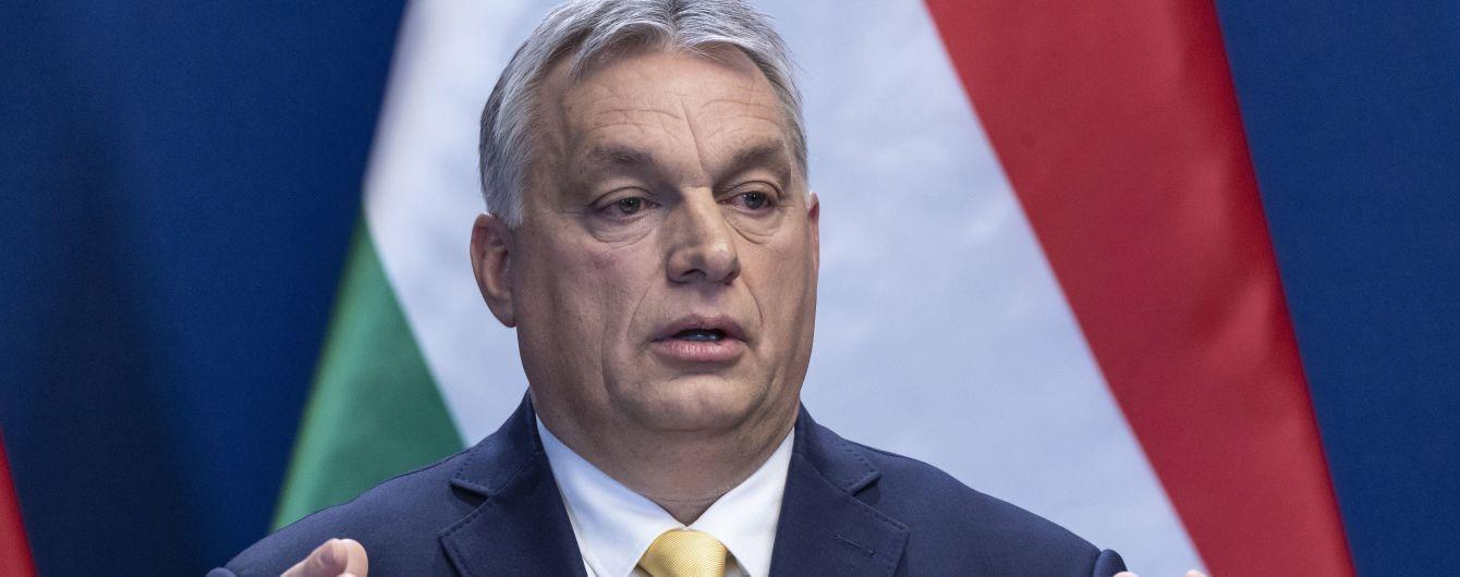 """""""Україна - велика країна"""". Угорський прем'єр заявив, що чекає на зустріч із Зеленським"""