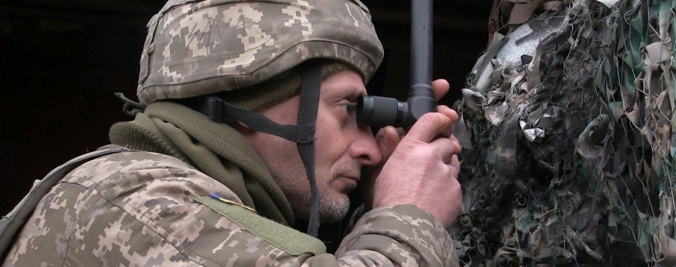В парламенте создали рабочую группу для расследования атаки боевиков вблизи Золотого