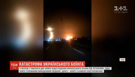 Два нових відео падіння українського літака у Тегерані з'явились у Мережі