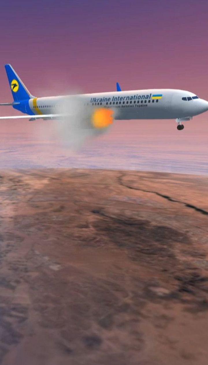 Следствие рассматривает 4 версии авиакатастрофы самолета МАУ - секретарь СНБО