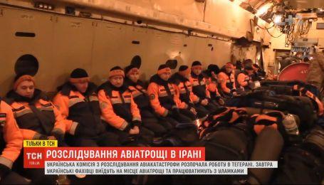 Эксклюзив ТСН: украинская комиссия по расследованию крушения начала работу в Иране