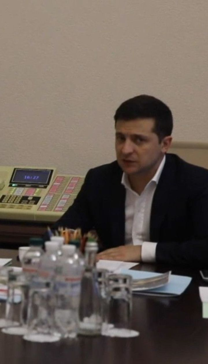 Владимир Зеленский провел совещание оперативного штаба по вопросам катастрофы в Иране