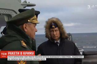 Росія випробовує нові ракети поблизу берегів окупованого Криму