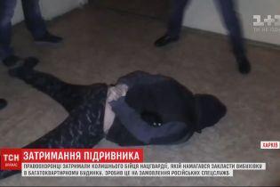 Екснацгвардієць намагався закласти вибухівку в під'їзді харківської багатоповерхівки