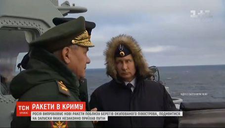 Россия испытывает новые ракеты у берегов оккупированного Крыма