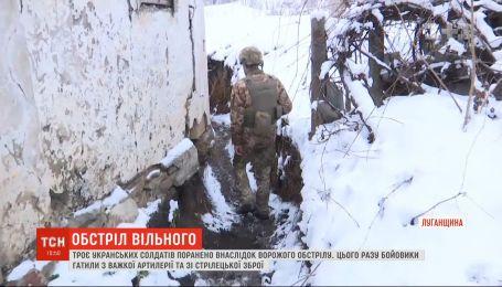 Ворожа важка артилерія та поранені українські військові: доба на фронті