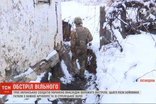 Вражеская тяжелая артиллерия и раненные украинские военные: сутки на фронте