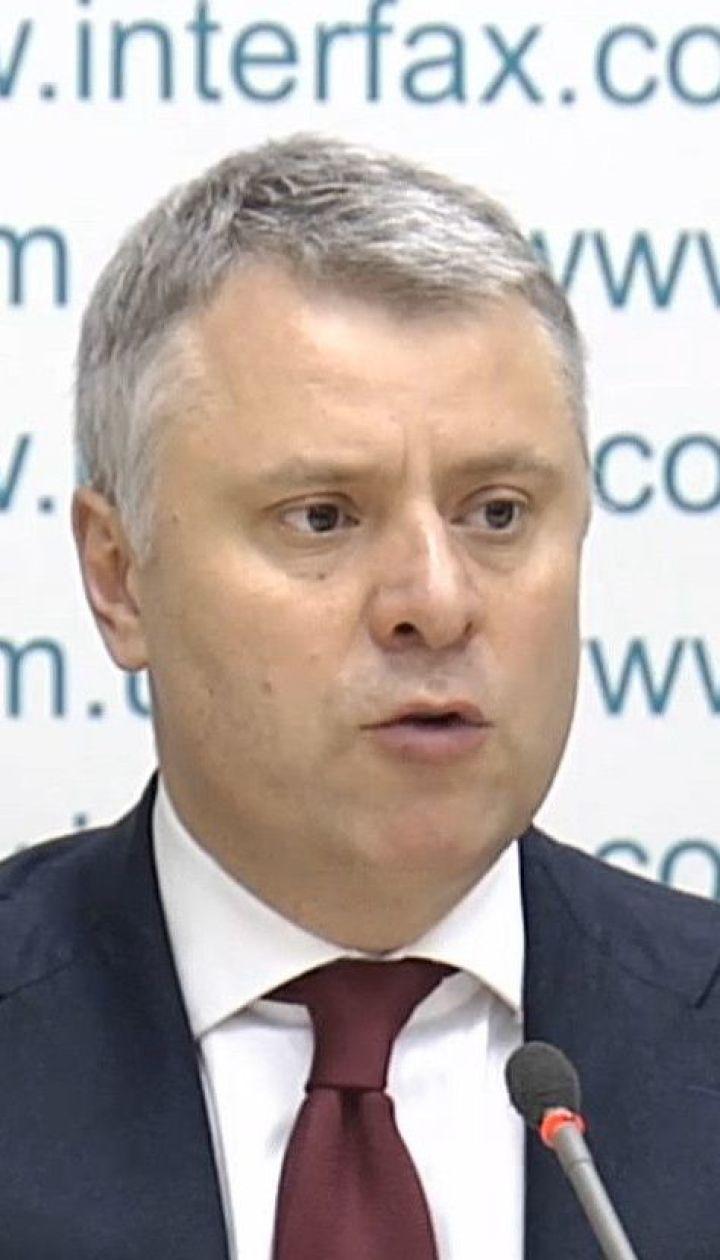 Україна не веде жодних перемовин щодо відновлення прямих закупівель газу з Росії