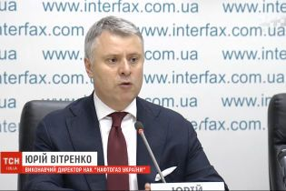 Украина не ведет никаких переговоров о возобновлении прямых закупок газа из России