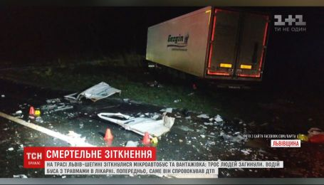 Три человека погибли в результате аварии грузовика и микробуса во Львовской области